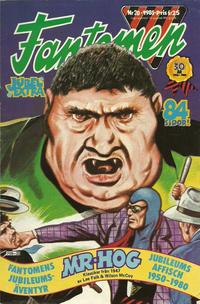 Cover Thumbnail for Fantomen (Semic, 1963 series) #20/1980