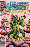 Cover Thumbnail for The Avengers (1963 series) #251 [Newsstand Edition]