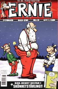 Cover Thumbnail for Ernie (Egmont, 2000 series) #6/2011