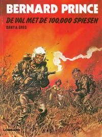 Cover Thumbnail for Bernard Prince (Le Lombard, 1969 series) #[14] - De val met de 100.000 spiesen