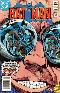 Cover Thumbnail for Batman (DC, 1940 series) #356 [Newsstand]