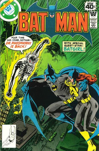 Cover for Batman (DC, 1940 series) #311