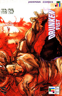 Cover Thumbnail for Drunken Fist (Jademan Comics, 1988 series) #46