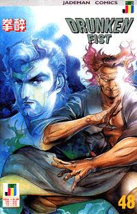 Cover Thumbnail for Drunken Fist (Jademan Comics, 1988 series) #48