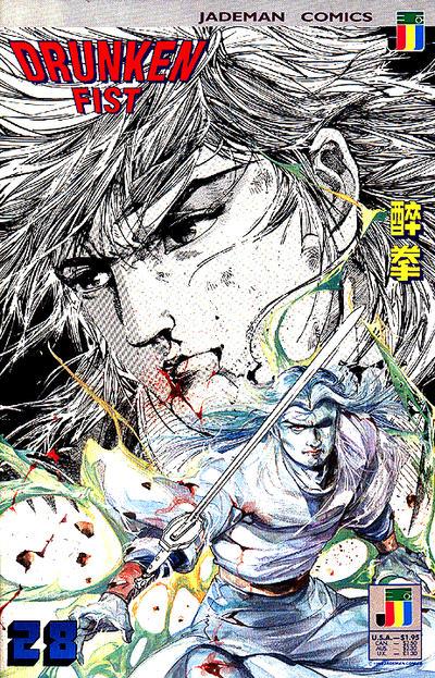Cover for Drunken Fist (Jademan Comics, 1988 series) #28