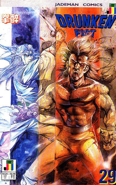 Cover for Drunken Fist (Jademan Comics, 1988 series) #29
