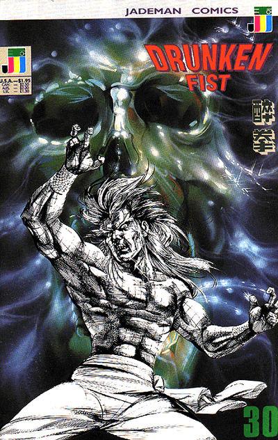 Cover for Drunken Fist (Jademan Comics, 1988 series) #30