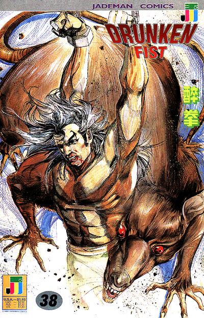 Cover for Drunken Fist (Jademan Comics, 1988 series) #38