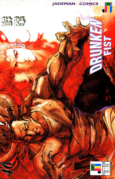 Cover for Drunken Fist (Jademan Comics, 1988 series) #46
