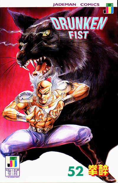 Cover for Drunken Fist (Jademan Comics, 1988 series) #52