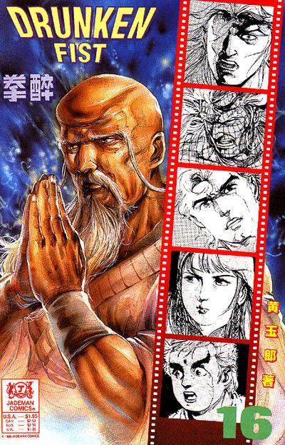 Cover for Drunken Fist (Jademan Comics, 1988 series) #16