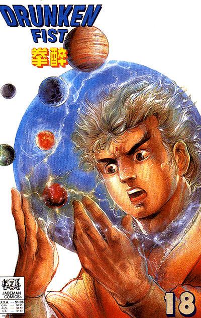 Cover for Drunken Fist (Jademan Comics, 1988 series) #18