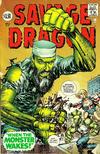 Cover for Savage Dragon (Image, 1993 series) #177