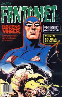 Cover Thumbnail for Fantomet (Semic, 1976 series) #23/1990