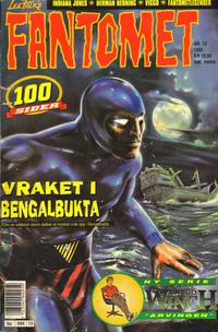 Cover Thumbnail for Fantomet (Semic, 1976 series) #13/1995