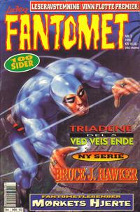 Cover for Fantomet (Semic, 1976 series) #3/1995