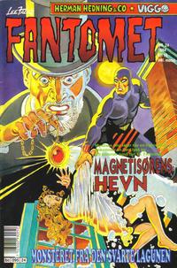 Cover Thumbnail for Fantomet (Semic, 1976 series) #24/1994