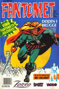 Cover for Fantomet (Semic, 1976 series) #24/1991
