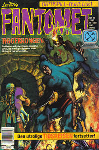 Cover Thumbnail for Fantomet (Semic, 1976 series) #12/1992