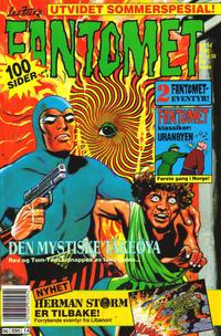 Cover Thumbnail for Fantomet (Semic, 1976 series) #14/1992