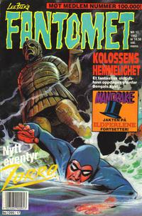 Cover Thumbnail for Fantomet (Semic, 1976 series) #17/1992
