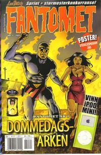 Cover Thumbnail for Fantomet (Hjemmet / Egmont, 1998 series) #1/2005