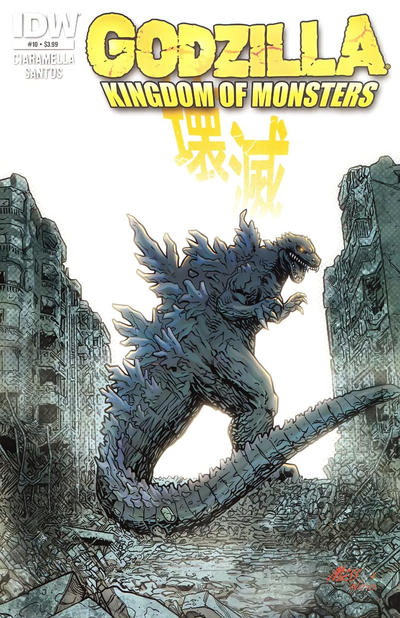 Cover for Godzilla: Kingdom of Monsters (IDW, 2011 series) #10 [Cover RI]