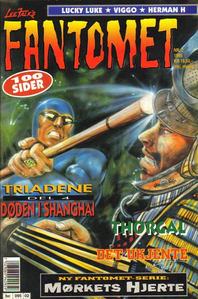 Cover for Fantomet (Semic, 1976 series) #2/1995