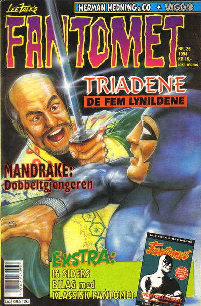 Cover for Fantomet (Semic, 1976 series) #26/1994