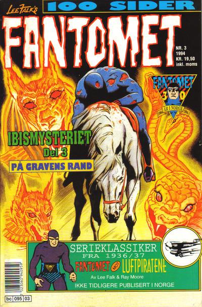 Cover for Fantomet (Semic, 1976 series) #3/1994
