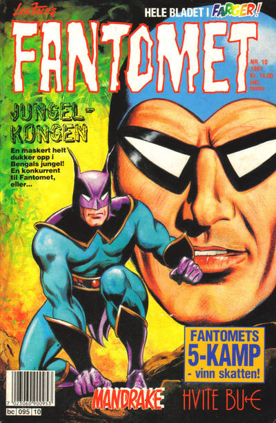 Cover for Fantomet (Semic, 1976 series) #10/1991