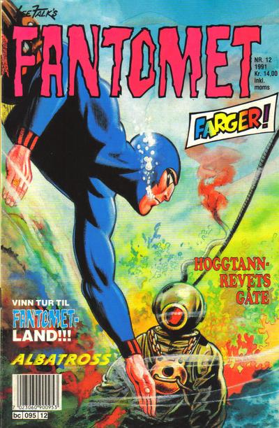 Cover for Fantomet (Semic, 1976 series) #12/1991