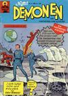 Cover for Demonen (Serieforlaget / Se-Bladene / Stabenfeldt, 1969 series) #3/1969