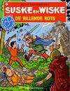 Cover for Suske en Wiske (Standaard Uitgeverij, 1967 series) #307 - De rillende rots