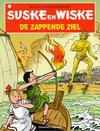 Cover for Suske en Wiske (Standaard Uitgeverij, 1967 series) #312 - De zappende ziel