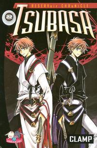 Cover Thumbnail for Tsubasa (Random House, 2004 series) #22