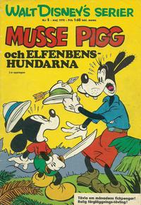 Cover Thumbnail for Walt Disney's serier (Hemmets Journal, 1962 series) #5/1970