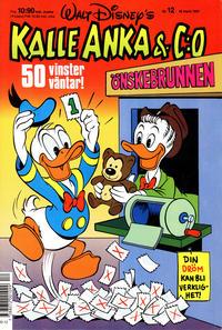 Cover Thumbnail for Kalle Anka & C:o (Hemmets Journal, 1957 series) #12/1991