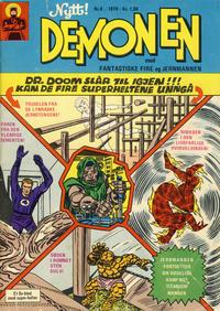 Cover Thumbnail for Demonen (Serieforlaget / Se-Bladene / Stabenfeldt, 1969 series) #8/1970