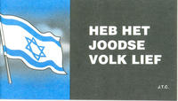 Cover Thumbnail for Heb het Joodse volk lief (Chick Publications, 2007 series)