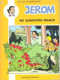 Cover Thumbnail for Jerom [De wonderbare reizen van Jerom] (Standaard Uitgeverij, 1982 series) #23 - Het schuchtere draakje