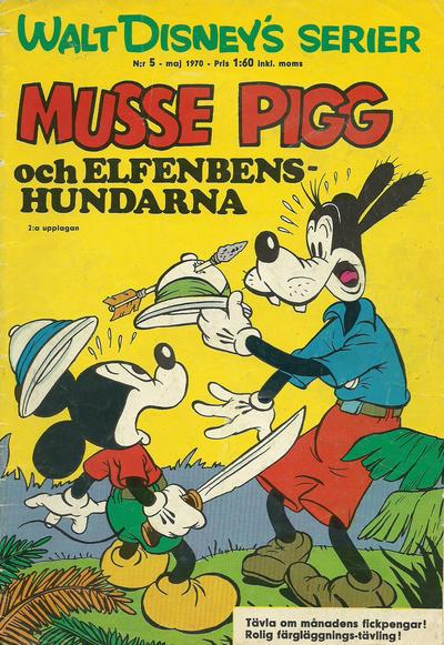 Cover for Walt Disney's serier (Hemmets Journal, 1962 series) #5/1970