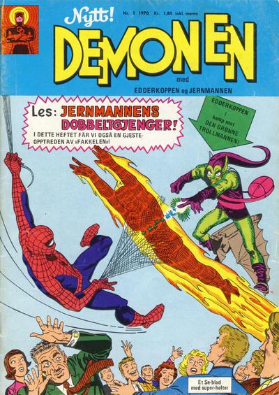 Cover for Demonen (Serieforlaget / Se-Bladene / Stabenfeldt, 1969 series) #1/1970