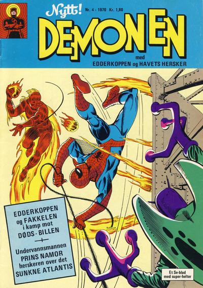 Cover for Demonen (Serieforlaget / Se-Bladene / Stabenfeldt, 1969 series) #4/1970