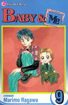 Cover for Baby & Me (Viz, 2006 series) #9