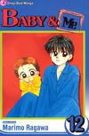 Cover for Baby & Me (Viz, 2006 series) #12