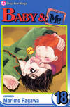 Cover for Baby & Me (Viz, 2006 series) #18