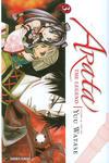 Cover for Arata: The Legend (Viz, 2010 series) #3