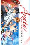 Cover for Arata: The Legend (Viz, 2010 series) #4