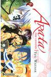 Cover for Arata: The Legend (Viz, 2010 series) #6